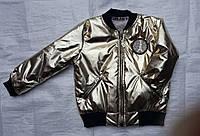 Куртка демісезонна дитяча під гумку для дівчинки 1-5 років, золотиста