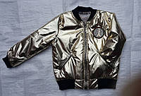 Куртка демисезонная детская под резинку для девочки 1-5 лет, золотистая