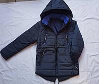 Курткадемисезоннаяподростковая для мальчика 7-11 лет, темно синяя с синим