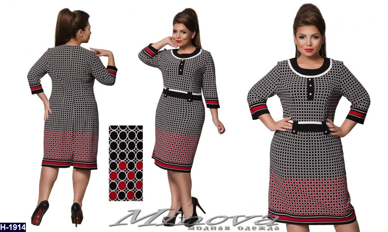 e90e472f9515 Платье женское (58 62 52 54 56 60)