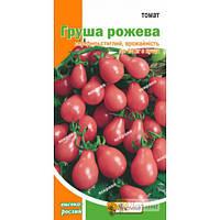 Томат Груша розовая 0.1гр