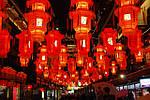 Традиционные Китайские Фонарики