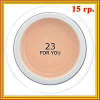 Новое Поступление: Цветные Гели для Наращивания Ногтей от For You, 15 грамм. Код 1610