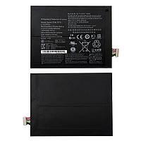 Аккумулятор (Батарея) Lenovo S6000 IdeaTab/A10-70(A7600)/A7-10/S2110 L11C2P32/L12D2P (6340 mAh)