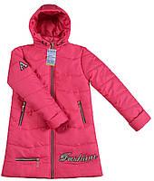 Детские куртки и плащи весенние для девочек