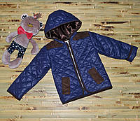 Куртка на мальчика (5 лет)