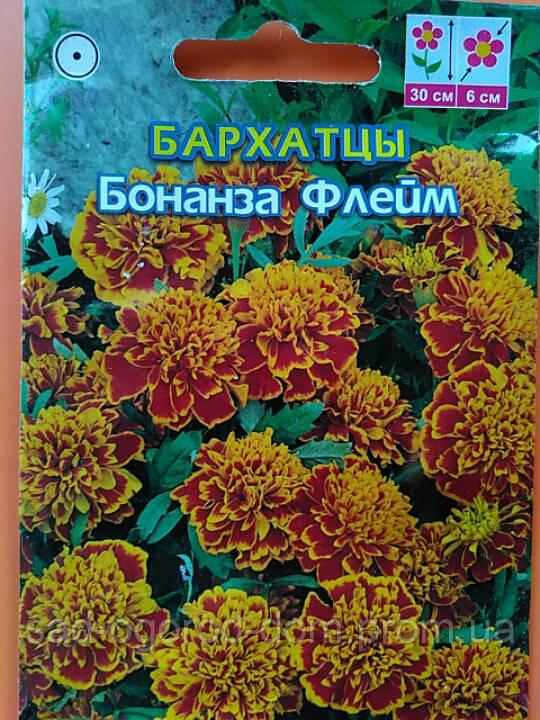 Бархатцы Бонанза Флейм 0,5г