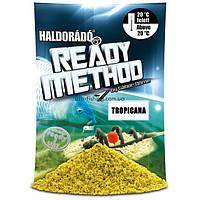 Прикормка и стик миксы Haldorado