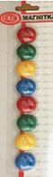 Набор магнитов 8 штук, 20мм, цветные
