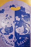 Пакет банан Леоми 25*35 Киця-котик