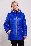 Демисезонная куртка  модель 210,  5 расцветок ( 52-64) электрик