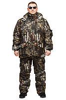 "Теплый зимний костюм из непромокаемой ткани Alova ""Бурый медведь"" до -30℃ размер 48-50"