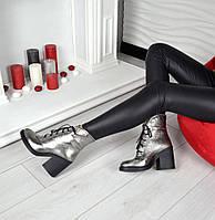Демисезонные ботиночки  Violla каблук 10см, материал натуральная кожа, внутри флис. Цвет никель