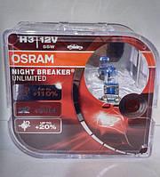 К-кт 2шт галогенная автолампа Osram H3 Original Night Breaker Unlimited Duobox +110% (64151 NBU HCB DUO BOX)