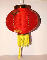 Китайский Фонарик Красный с иероглифами