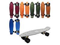 Скейтборд Пенни борд МS 0297