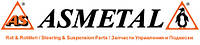 Наконечник поперечной рулевой тяги Iveco Daily 80-06 (кроме 59,12/50C), код 17IV39, AS Metal