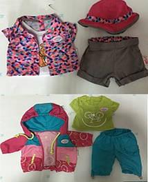 Одяг для пупса baby born