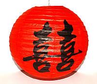 Рисовый Китайский Фонарик (красный)