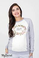 Свитшот для беременных и кормящих SPIRIT, серый меланж с молочным