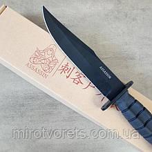 Нож армейский ASSASSIN