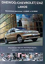 DAEWOO/CHEVROLET/ZAZ LANOS Бензиновые двигатели : 1,5л SOHC и 1,6л DOHC Руководство по ремонту