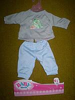 Одежда для пупса Беби Борн