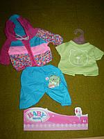 Одежда для пупса Беби Борн, набор из 3 предметов
