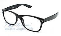 Очки для зрения с диоптриями +/- Код:1033