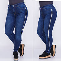 Стильные женские джинсы большого размера от ТМ Minova прямой поставщик Одесса официальный сайт (р. 29-32 )