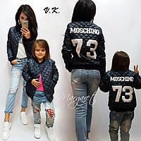 Одинаковые стильные куртки мама и дочка на утеплителе плащевка 2 цвета MDk17, фото 1
