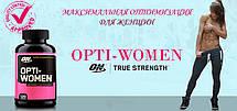 Лучшие витамины ON Opti - Women 120 к, фото 3