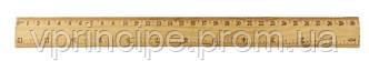 Линейка деревянная 30см двухсторонняя