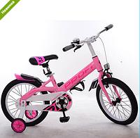 Велосипед двухколёсный детский 14 дюймов Profi Original W14115-3 розовый ***