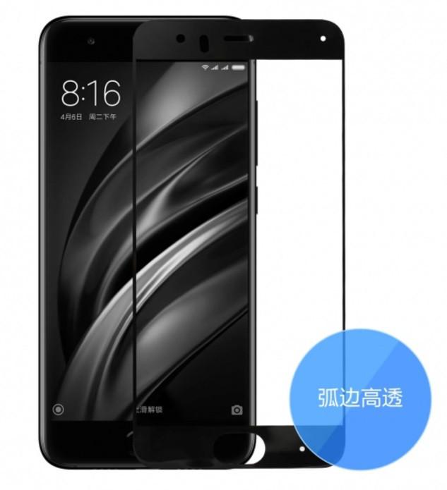 Глянцевая защитная пленка Xiaomi Mi6 (Rounded Edge) Black