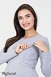 Лонгслив для беременных и кормящих CAROLINE 11.18.012 серый 46 размер, фото 4