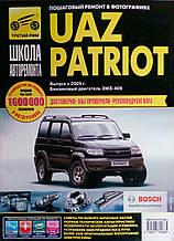 UAZ PATRIOT   Выпуск с 2005 г.  Бензиновый двигатель ЗМЗ-409  Пошаговый ремонт в фотографиях