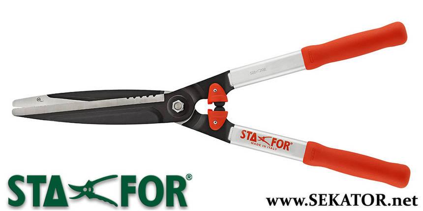 Ножиці для кущів STAFOR 502.58 (Італія), фото 2