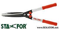Ножиці для кущів STAFOR 502.58