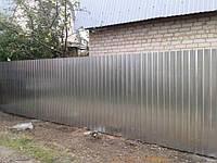 Забор из профнастила ( 0,5 мм , оцинкованный )