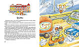 Вестли Анне-Катрине: Папа, мама, бабушка, восемь детей и грузовик, фото 2