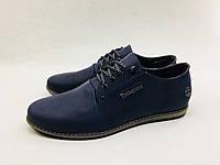 """Мужские туфли Timberland синие """"крейзи"""""""