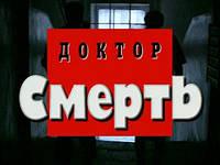 Доктор смерть! Украинцев истребляют эшелонами, а Супрун исполнитель, — Кужель