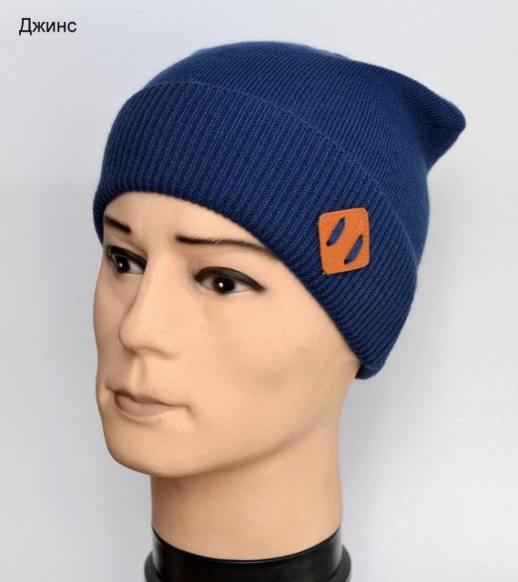 Модная подростковая шапка мальчику