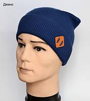 Модная подростковая шапка мальчику, фото 1
