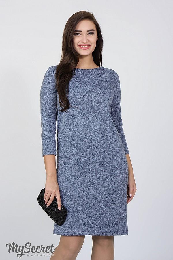 Платье для беременных и кормящих Annita Light ЮЛА МАМА (светло синий меланж, размер S)