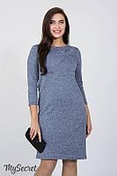 Платье для беременных и кормящих Annita Light ЮЛА МАМА (светло синий меланж, размер S), фото 1