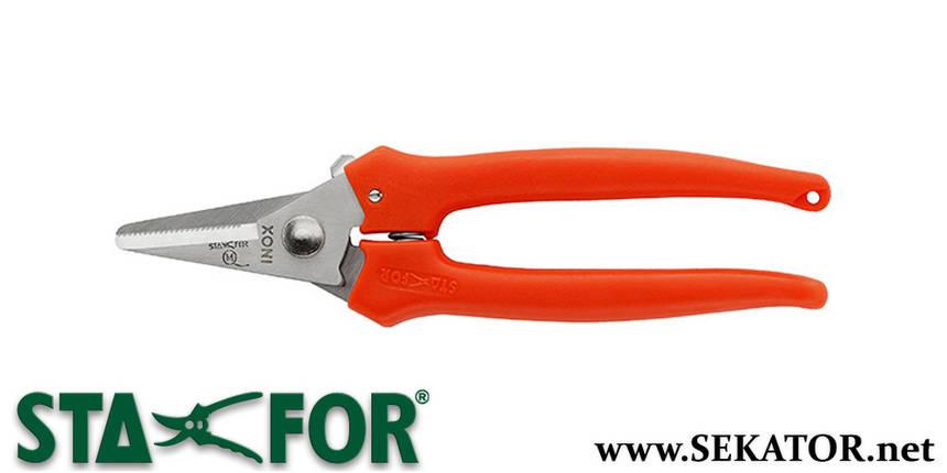 Секатор-ножиці STAFOR 893 INOX (Італія), фото 2