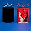 Чашка Влюбленные кошечки ко Дню Святого Валентина
