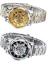 508a7af009ea Мужские механические часы Winner Skeleton с браслетом!